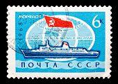 Ussr Stamp, Merchant Marine