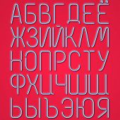 Blue Neon Cyrillic Letters On A Red Background