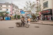 Lijiang New Town