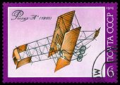Vintage  Postage Stamp.  Old Biplane Russia - A, 1910.