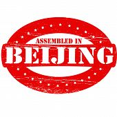 Assembled In Beijing