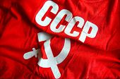 foto of communist symbol  - Soviet Flag - JPG