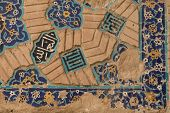 picture of tabriz  - partial tile panel in the 15th century Kabud mosque in Tabriz - JPG