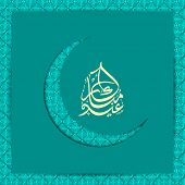 image of adultery  - Floral design decorated beautiful crescent moon with Arabic Islamic calligraphy of text Eid Mubarak on green background for Muslim community festival celebration - JPG