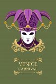 Vector Image Of A Venetian Mask Decorated With Decorative Elements Pattern. Traditional Mask Carniva poster