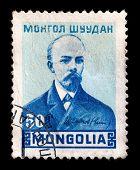 Postage Stamp Vladimir Ulyanov