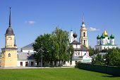 Novo-golutvin Holy Trinity Monastery, Kolomna
