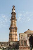Qutub Minar South View