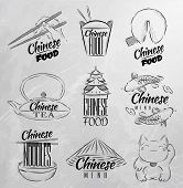 image of rice noodles  - Set of symbols icons chinese food in retro style lettering chinese noodles - JPG