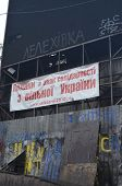 KIEV, UKRAINE - APR 19, 2014: Polish support Putsch of Junta in Kiev Burned Kiev with poster - Polan
