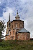 Church of St. Boris and Gleb (Borisoglebskaya). Suzdal, Golden Ring of Russia.