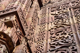 foto of qutub minar  - Detail of Qutub Minar complex in Delhi - JPG