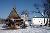 Winter Day In Suzdal, Russia. Saint Nicholas Church