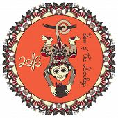 picture of ape  - original design for new year celebration with decorative ape and inscription  - JPG