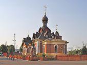 Seraph Church In Alexandrov Town, Russia