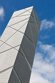 Daewoo Building Tripoli