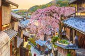 Kyoto, Japan springtime in the historic Higashiyama district art dawn. poster