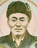 BHUTAN - CIRCA 2000: Jigme Dorji Wangchuck (1929-1972) on 20 Ngultrum 2000 Banknote from Bhutan.Third King of Bhutan during 1952-1972.