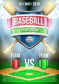 Background for posters baseball stadium game announcement. Vector