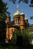 picture of church mary magdalene  - Russian Orthodox Chapel dedicated to Saint Mary Magdalene  - JPG