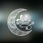 foto of crescent  - Beautiful floral design decorated crescent moon on shiny background for holy festival of Muslim community - JPG