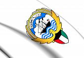 foto of kuwait  - 3D Kuwait Coat of Arms - JPG