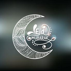 image of ramazan mubarak  - Beautiful floral design decorated crescent moon on shiny background for holy festival of Muslim community - JPG