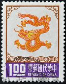 CHINA - CIRCA 1988: A stamp printed in China shows a dragon circa 1988
