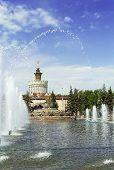 Fountain Stone Flower, Moscow