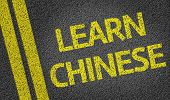 Learn Chinese written on the road