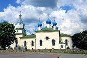 pic of trinity  - Holy Trinity Church in the Mir Belarus - JPG