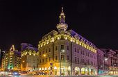 Buildings In Bucharest City Center - Romania