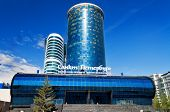 Commerce Business Center Saint Petersburg In Astana