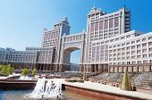 Complex Of Buildings On The National Corporation Kazmunaigas Round Square In Astana