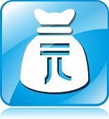 stock photo of yuan  - illustration of yuan blue square icon on white background - JPG