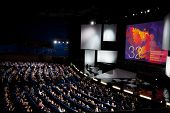 MOSCOW - JUNE 17: Opening Of 32st Moscow International Film Festival at Pushkinsky Cinema, June 17,