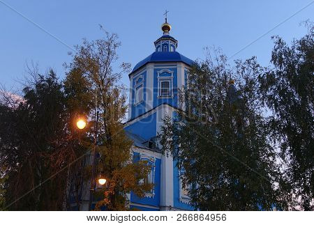 Church Of The Intercession A