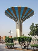 Striped water tower in Er Riyadh, Saudi Arabia