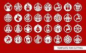 Big Set Of Christmas Decorations - Balls With A Santa Claus, Deer, Snowflake, Candle, Angel, Snowman poster