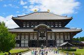 NARA, JAPAN - JULY 17: The Great Buddha Hall at Todai-ji July 17, 2011 in Nara, JP. An UNESCO World