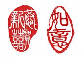 Traditional Chinese seals - for Chinese new year and wishes