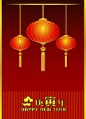 Chinesisches Neujahr Hintergrund mit gold Laternen für Laternenfest