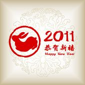 picture of rabbit year  - 2011 is Year of the Rabbit  - JPG