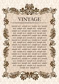 Vintage glamour frame decor vector illustration
