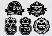 Kosher seal / emblem