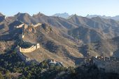 picture of promontory  - Chinese Great Wall at Jinshanling near Beijing - JPG