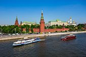 Embankment Of The Moskva River Near The Kremlin