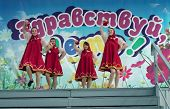 Dancing Group Open Air