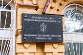 Samara, Russia - June 12, 2014: Commemorative Plaque On The Building In Which During The Second Worl