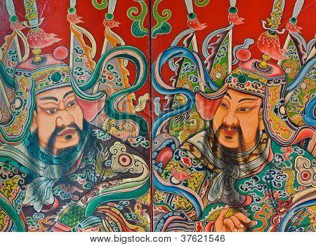Постер, плакат: Китайский Бог живопись, холст на подрамнике